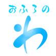 furokoi-jitenn-wa